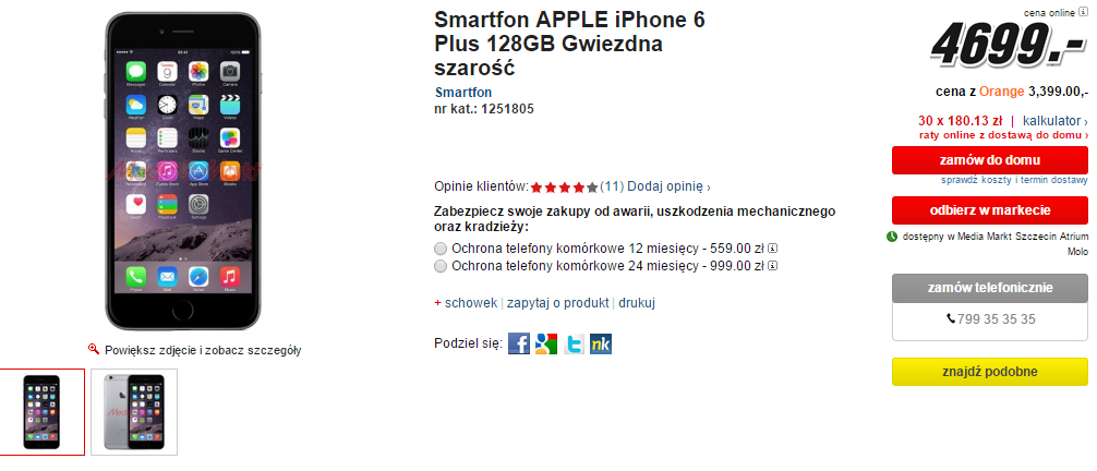 zrzut ekranu Iphone z Media Markt